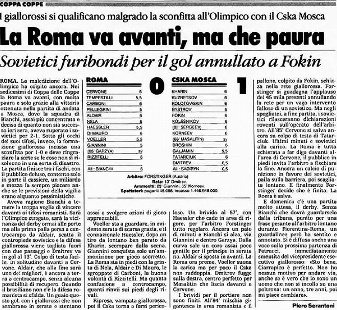 «Рома» — ЦСКА. 1991 год. Отчёт о матче в итальянской прессе