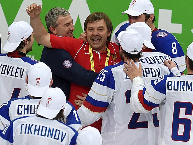 В Минске сборная России была единой командой