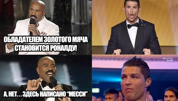 Комментарии и мемы о церемонии вручения «Золотого мяча»