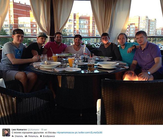 Лео Комаров и его друзья
