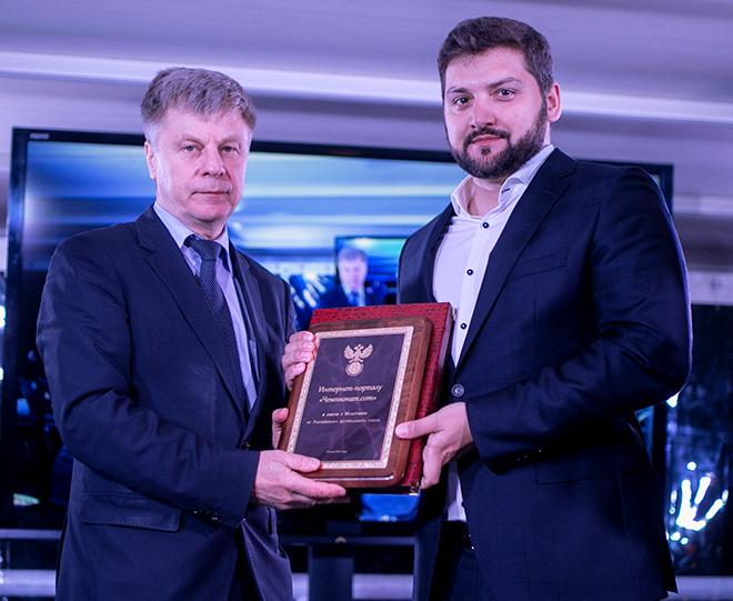 Николай Толстых и Дмитрий Сергеев