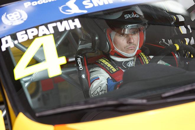 Дмитрий Брагин