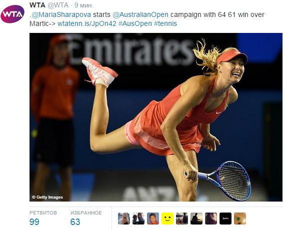 Источник — @WTA