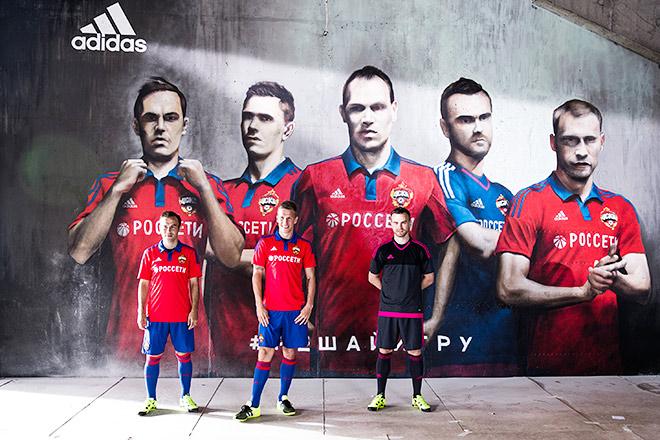 Новая форма ЦСКА