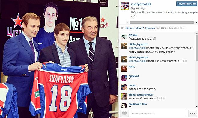 Дамир Жафяров в хорошей компании