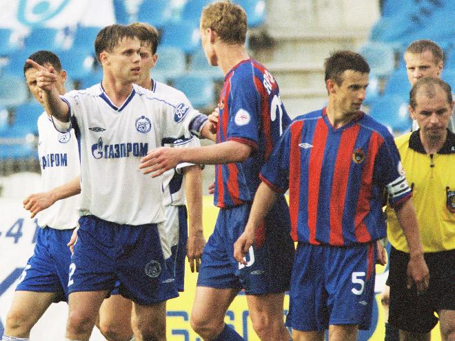 Владислав Радимов выступал ещё и за «Динамо»