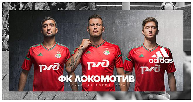Новая форма «Локомотива»