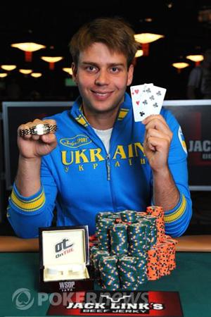 Обладатель золотого браслета WSOP Алексей Ковальчук
