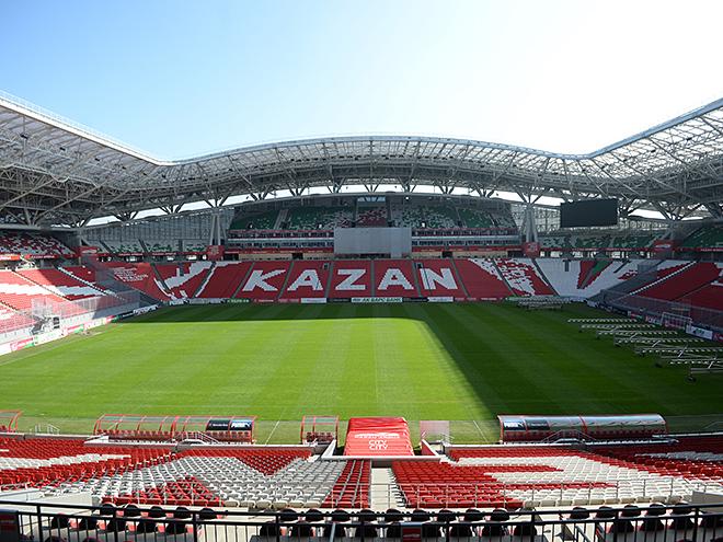 «Казань Арена»