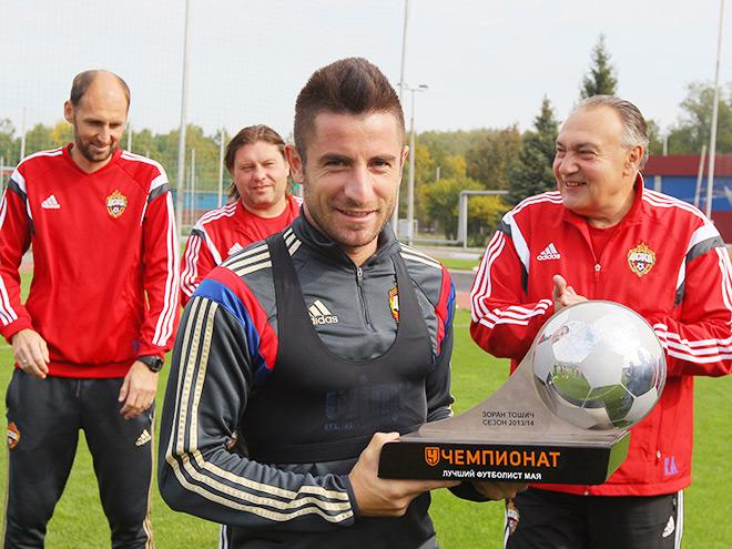 Зоран Тошич с совместной наградой «Чемпионата» и Премьер-Лиги самому полезному футболисту мая