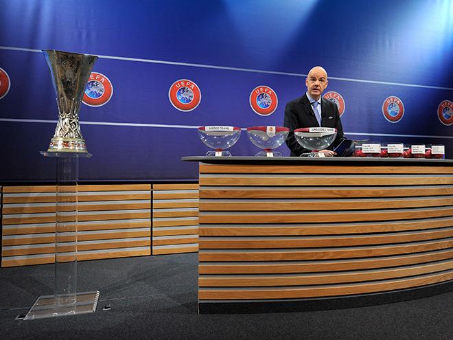 Жеребьёвка Лиги Европы: LIVE