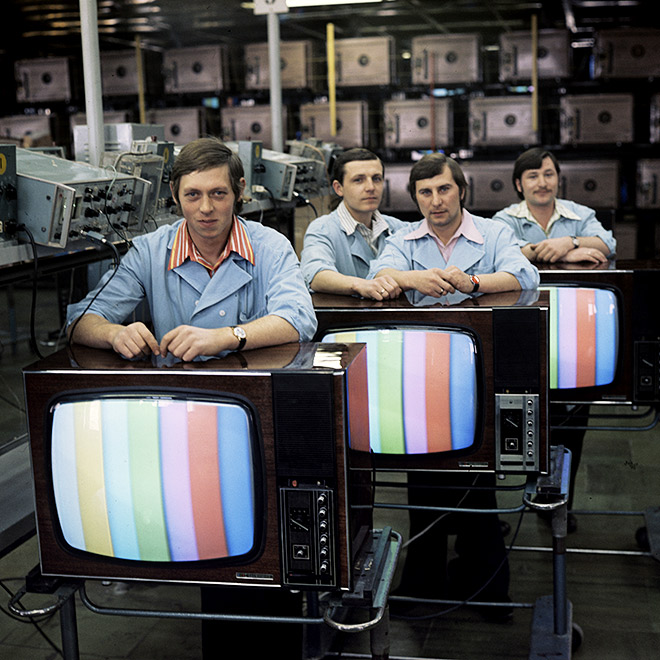Производство цветных телевизоров в СССР