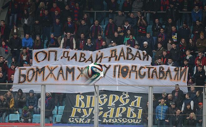 КДК не нашел в баннере ЦСКА оскорбительной лексики (фото)