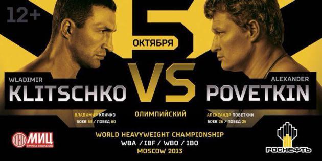 Что нового в чемпионов мирового бокса