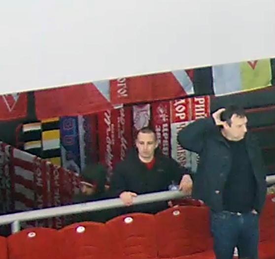 Полиция ведёт поиски фанатов, бросивших банан на лёд во время матча «Спартака»