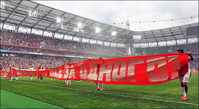 игра галактик футбол