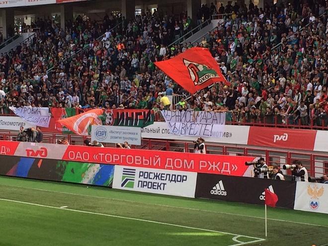 Фанаты «Локомотива» поддержали Марата Измайлова, у которого серьёзно болен сын