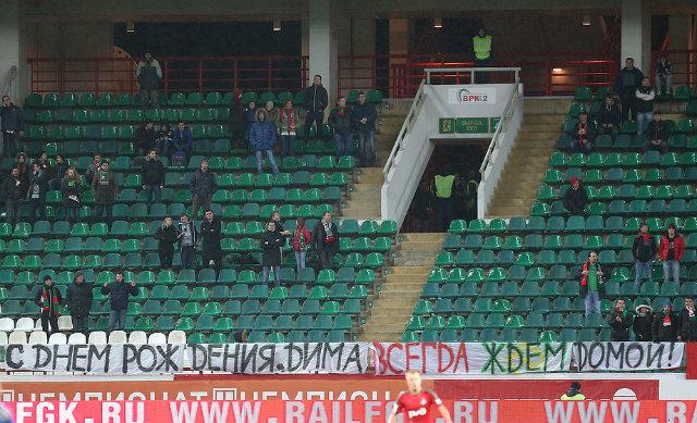 Фанаты «Локомотива» поздравили Сычёва с днём рождения и позвали обратно в клуб