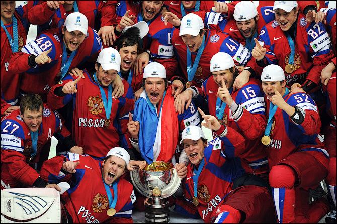 Сборная россии – чемпион мира – 2012