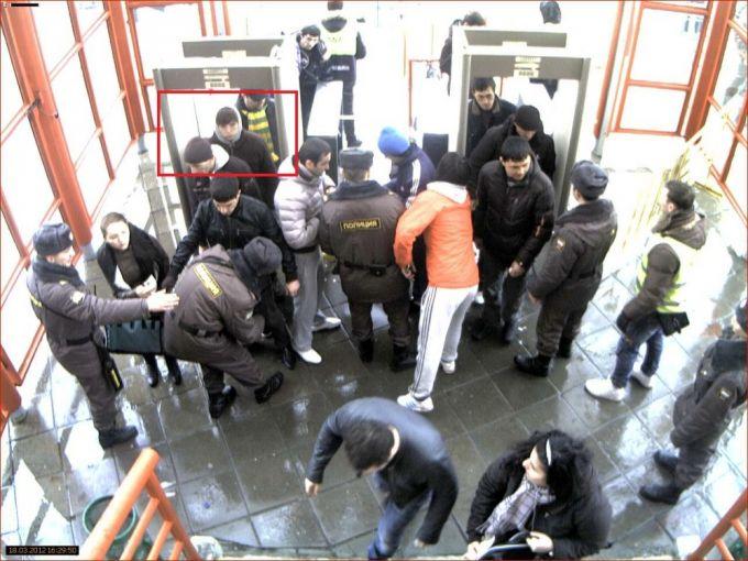 РФПЛ опубликовала фото подозреваемого в инциденте с Самбой