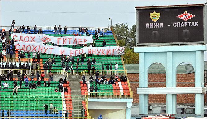 футбол россии урал