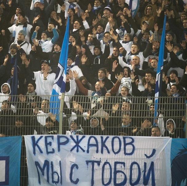 посмотреть футбол россии