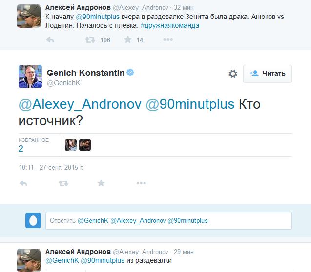 1443377526_b_andronov-vche.png