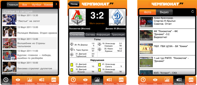 футбол украины онлайн трансляции