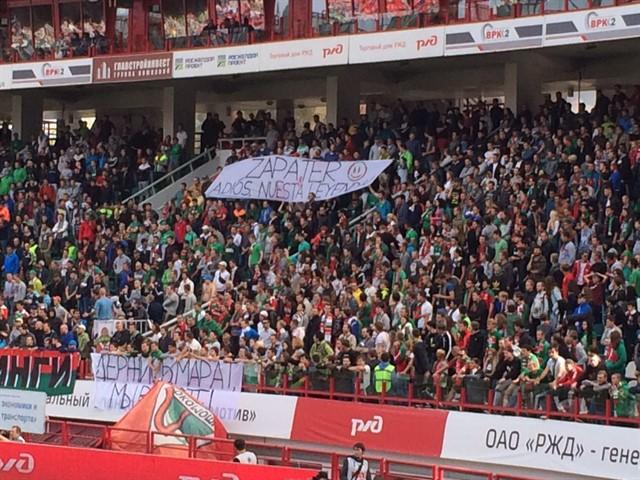 Фанаты «Локомотива» назвали Сапатера легендой клуба
