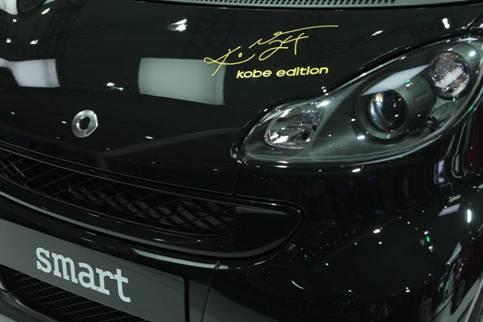 Китайский автоконцерн выпустил серию автомобилей