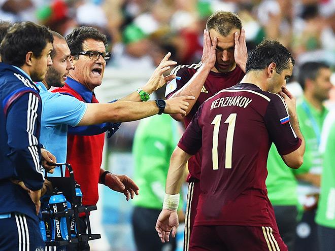 мира чемпионата футбол без россия