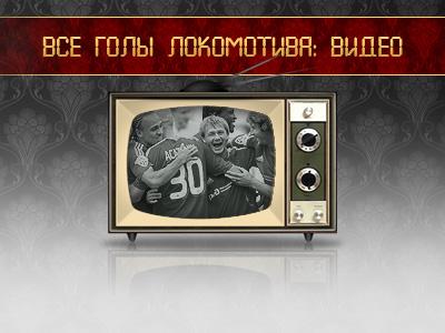 официальный сайт футбола