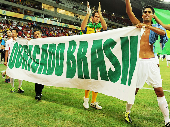 Obrigado, Бразилия!