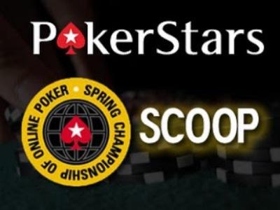 На SCOOP-2011 было разыграно более $ 40 000 000