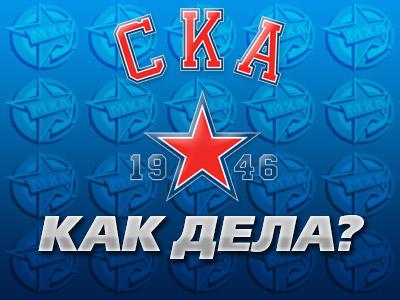 """""""СКА-1946"""":"""