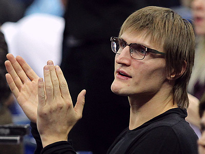 A. Kirilenko is come at the invitation of sister