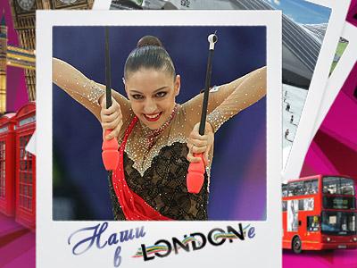 http://img.championat.com/news/big/n/d/khudozhestvennaja-gimnastika-nedosjagaemye_1342957710280642526xydogka.jpg