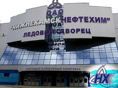 Как дела, КХЛ? «Нефтехимик» (Нижнекамск)