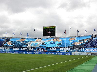 Футбольный выезд. Санкт-Петербург