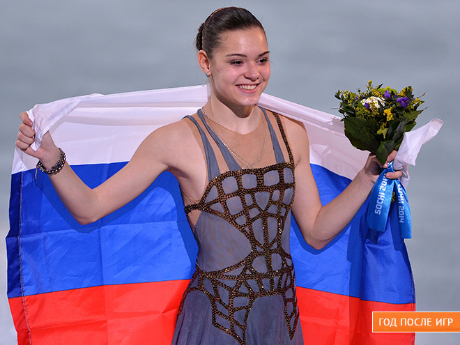 http://img.championat.com/news/big/s/o/adelina-sotnikova_14244265691849424423.jpg
