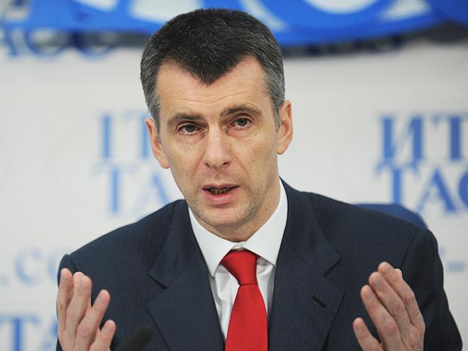 http://img.championat.com/news/big/x/h/mikhail-prokhorov_1394822660925710631.jpg
