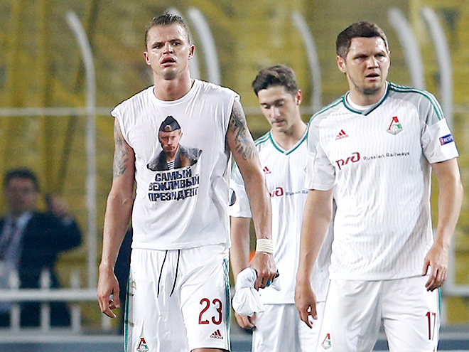 http://img.championat.com/news/big/x/k/dmitrij-tarasov_1455666049203261309.jpg
