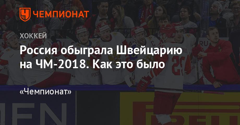 Кубок мира по волейболу 2019