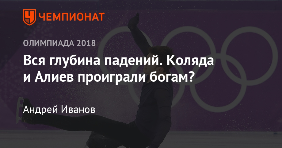 Кубок мира по волейболу 2019 в 2019 году