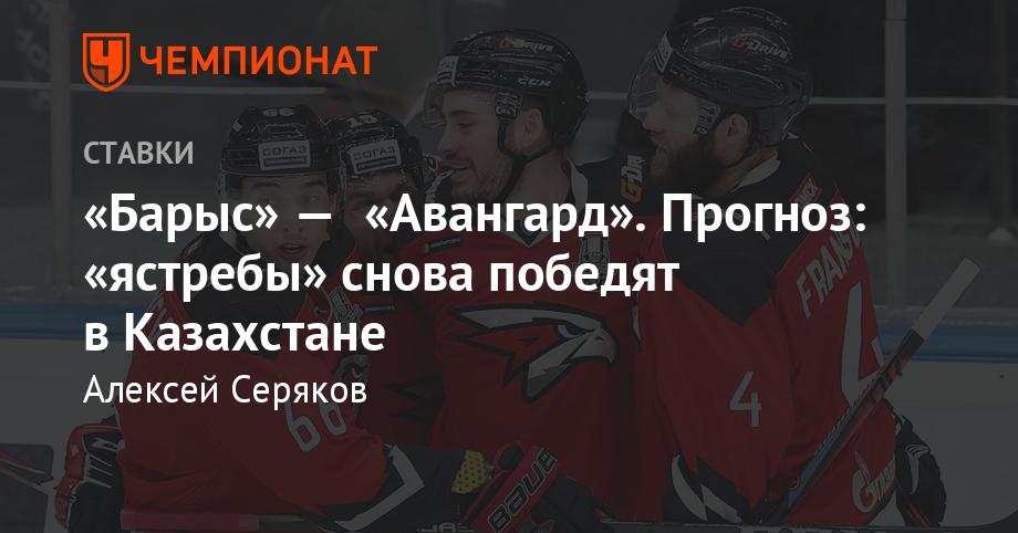 Ставки по Линии - ставки на спорт online ᐉ 1xBET