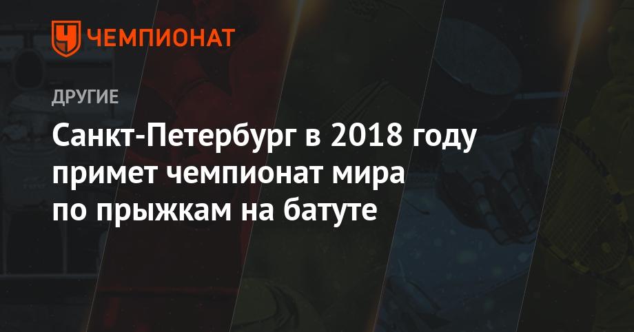 Чемпионат России по хоккею с мячом 2018