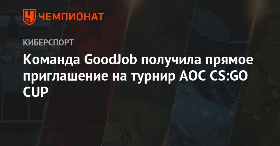 Уралданс приглашение на турниры
