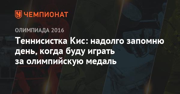 Кубок мира по волейболу 2019 новые фото