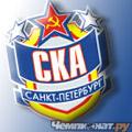 СКА (Санкт-Петербург)