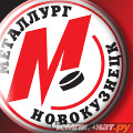 Металлург Нк (Новокузнецк)